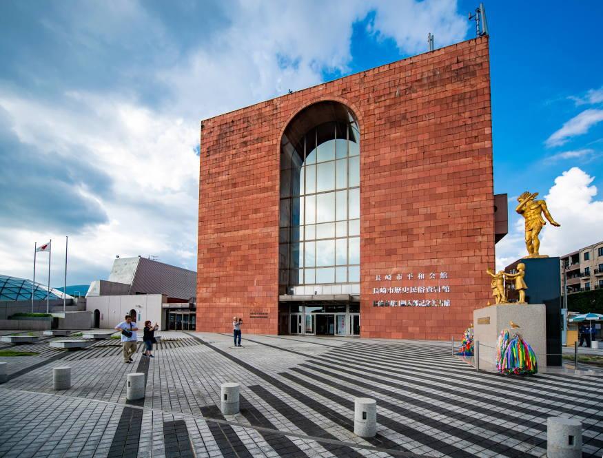 長崎市平和会館 外観